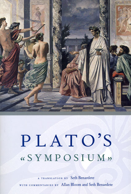 plato s symposium Plato's symposium plato philosophy learn with flashcards, games, and more — for free.