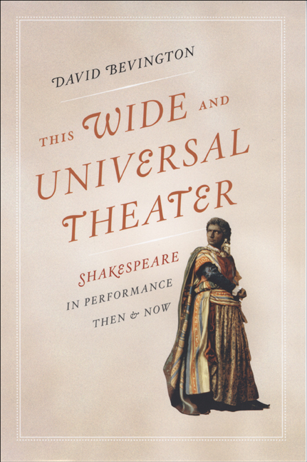 This Wide And Universal Theater Shakespeare In border=