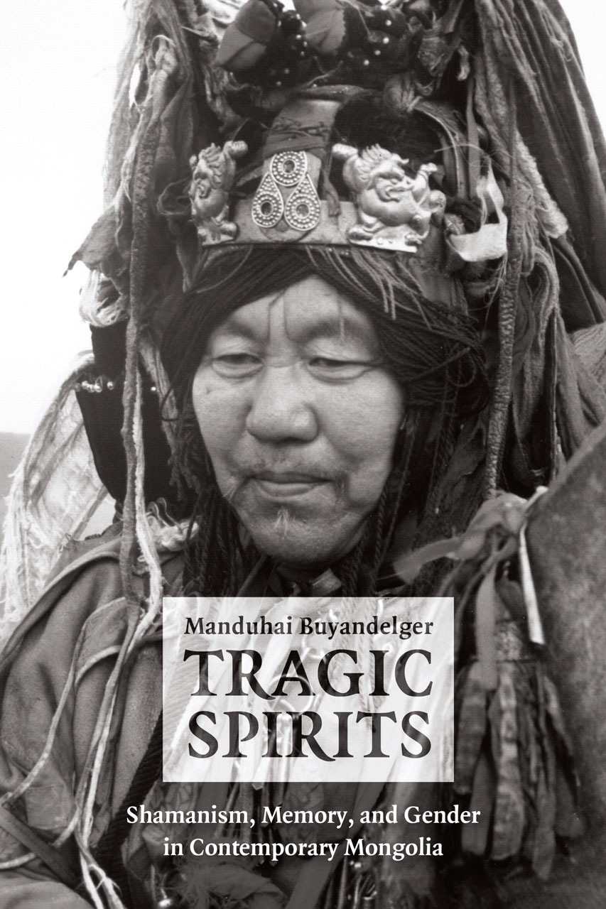 an introduction to the history of shamanism in anthropology Introduction anthropologist, equipped with methodological knowledge, i had  the chance to  finally, she became a philosopher but her shamanic origin.