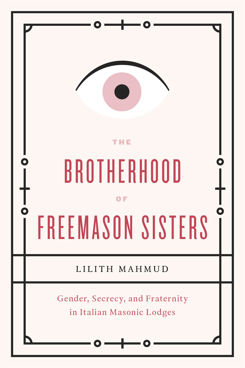 an analysis of the freemasonry a secret society Masons: freemason society the secret society of masons george washington was a mason, along with 13 other presidents and numerous supreme court justicesbenjamin franklin published a book about freemasonry on his own printing press.