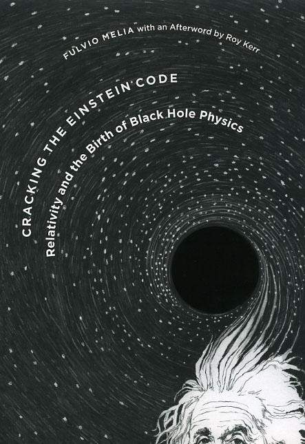 black hole quotes - photo #29