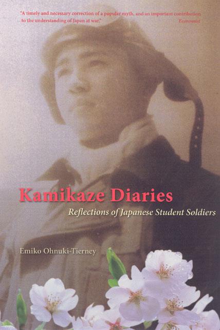 Modern Japanese Diaries