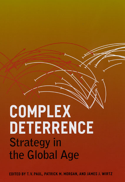 the defense of jisr al doreaa pdf