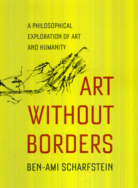 art and humanity The latest tweets from art for humanity (@afhsouthafrica) art for humanity specializes in producing art that educates and inspires human rights and social justice.