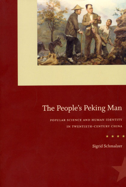 peking man essay The cultural heritage of china :: food & drink :: cuisine :: introduction  peking duck - the trademark dish of beijing baozi (filled steamed buns) dim sum.