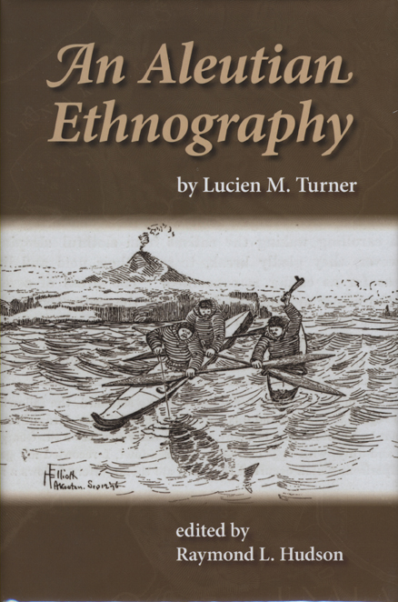 Where to publish ethnographic essays