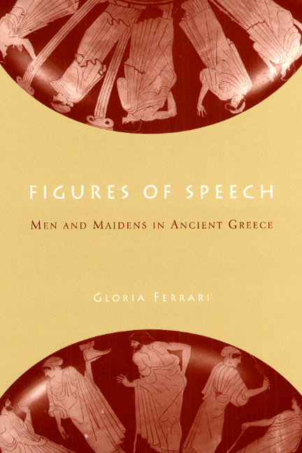 speech about men