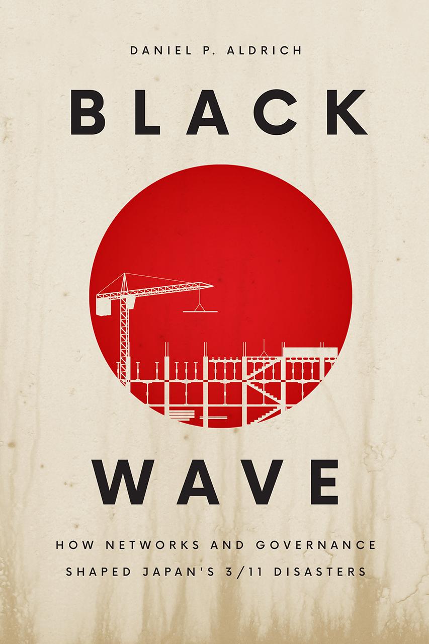 Image result for black wave aldrich