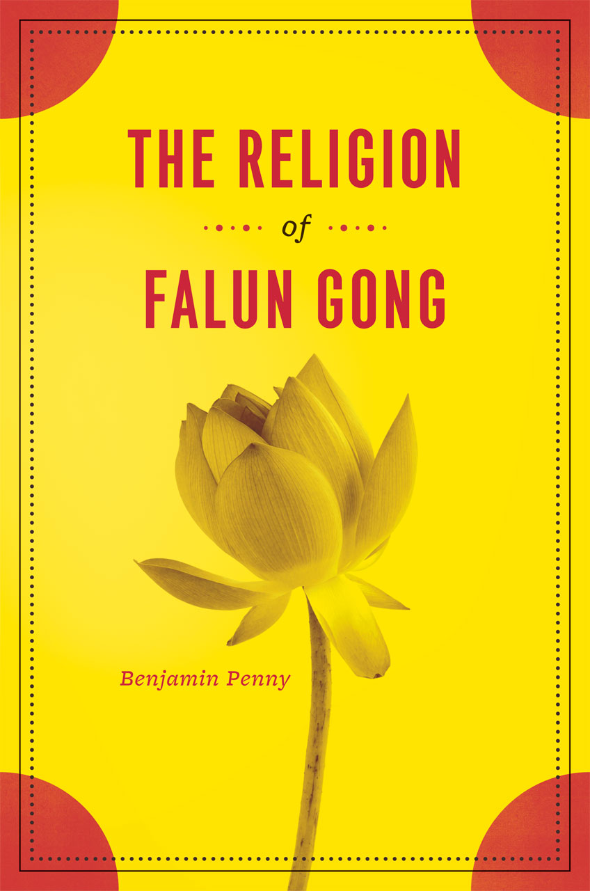 The Religion Of Two Face Batman Villain Harvey Dent: The Religion Of Falun Gong, Penny