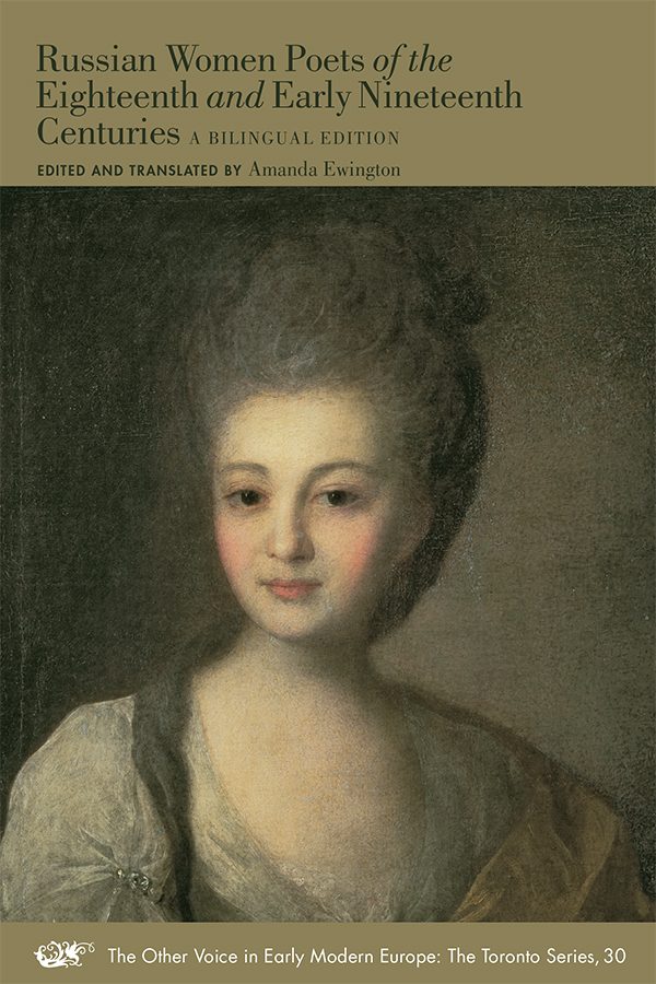 Russian Women Poets of the Eighteenth and Early Nineteenth