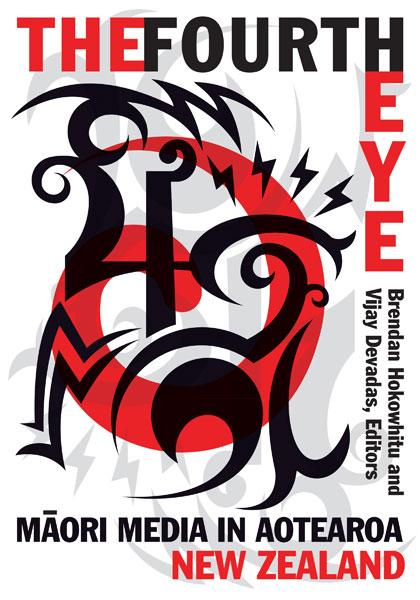 Fourth Eye