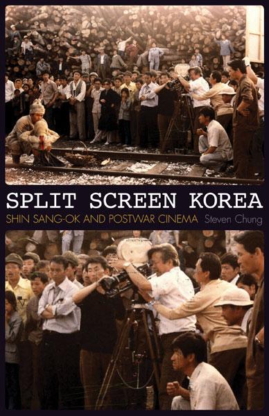 Split Screen Korea