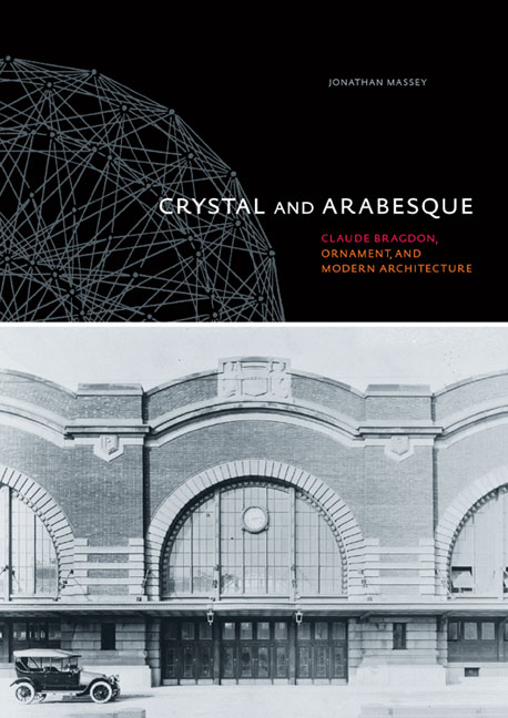 Crystal and Arabesque