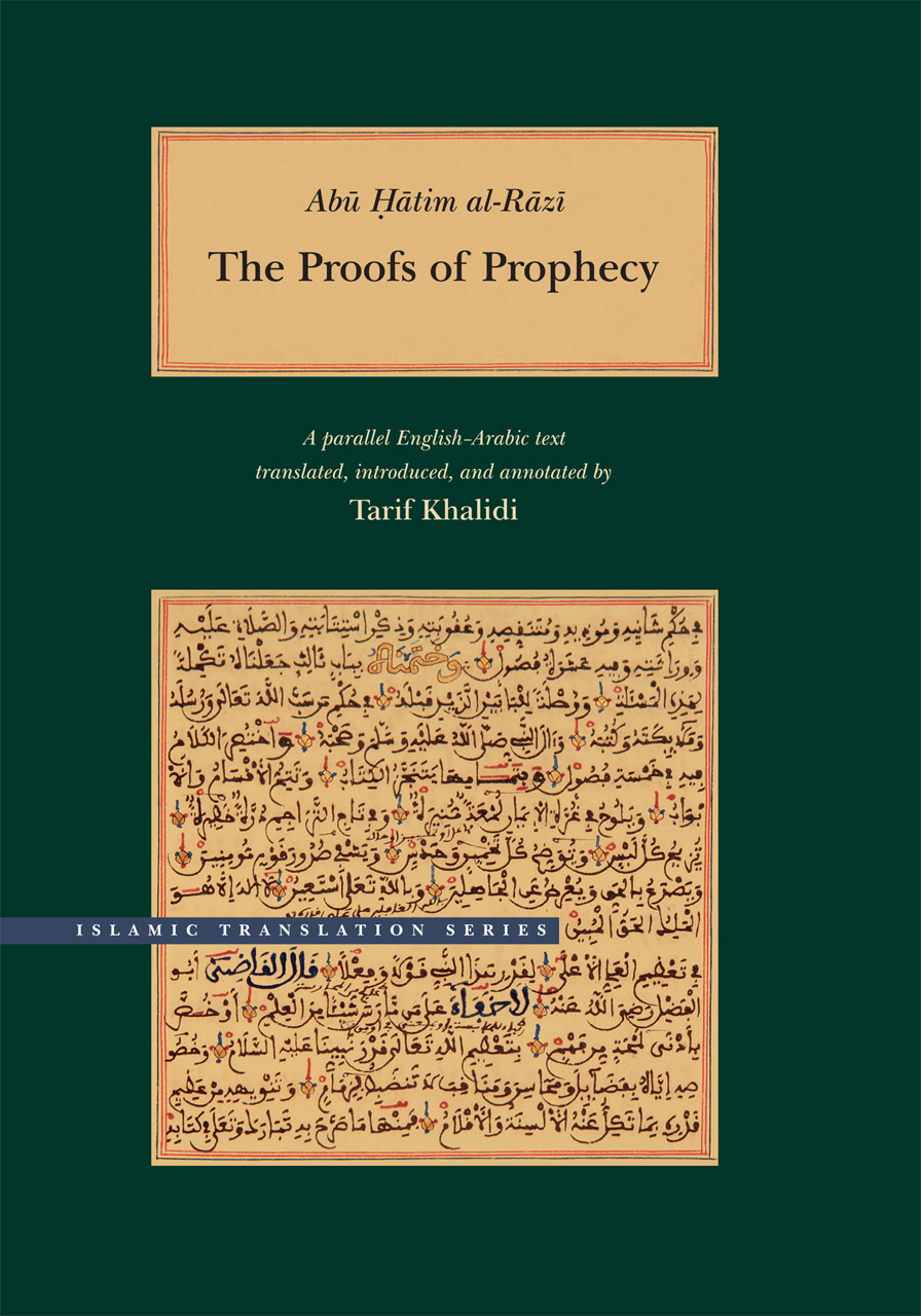 Abu Hatim al-Razi: The Proofs of Prophecy: A Parallel Arabic-English