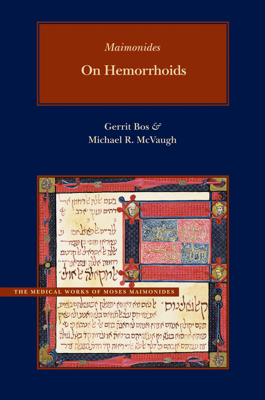 On Hemorrhoids: A New Parallel Arabic-English Edition and