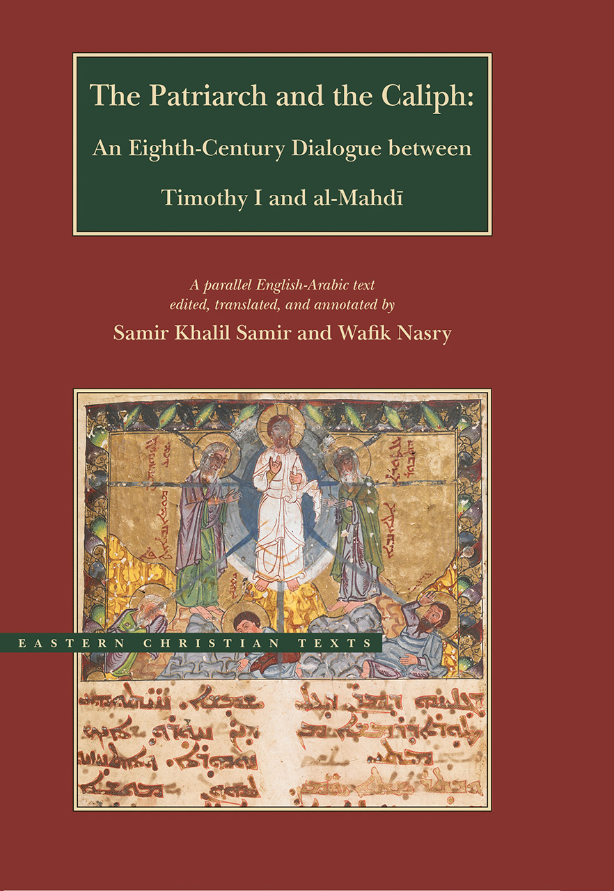 the patriarch and the caliph an eighth century dialogue between
