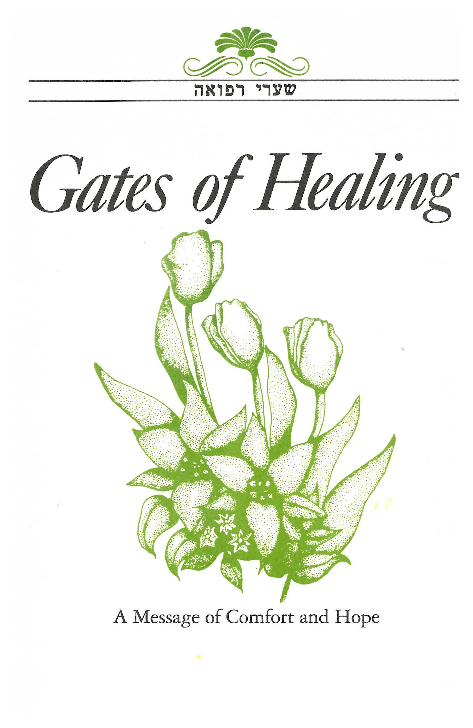 Gates of Healing