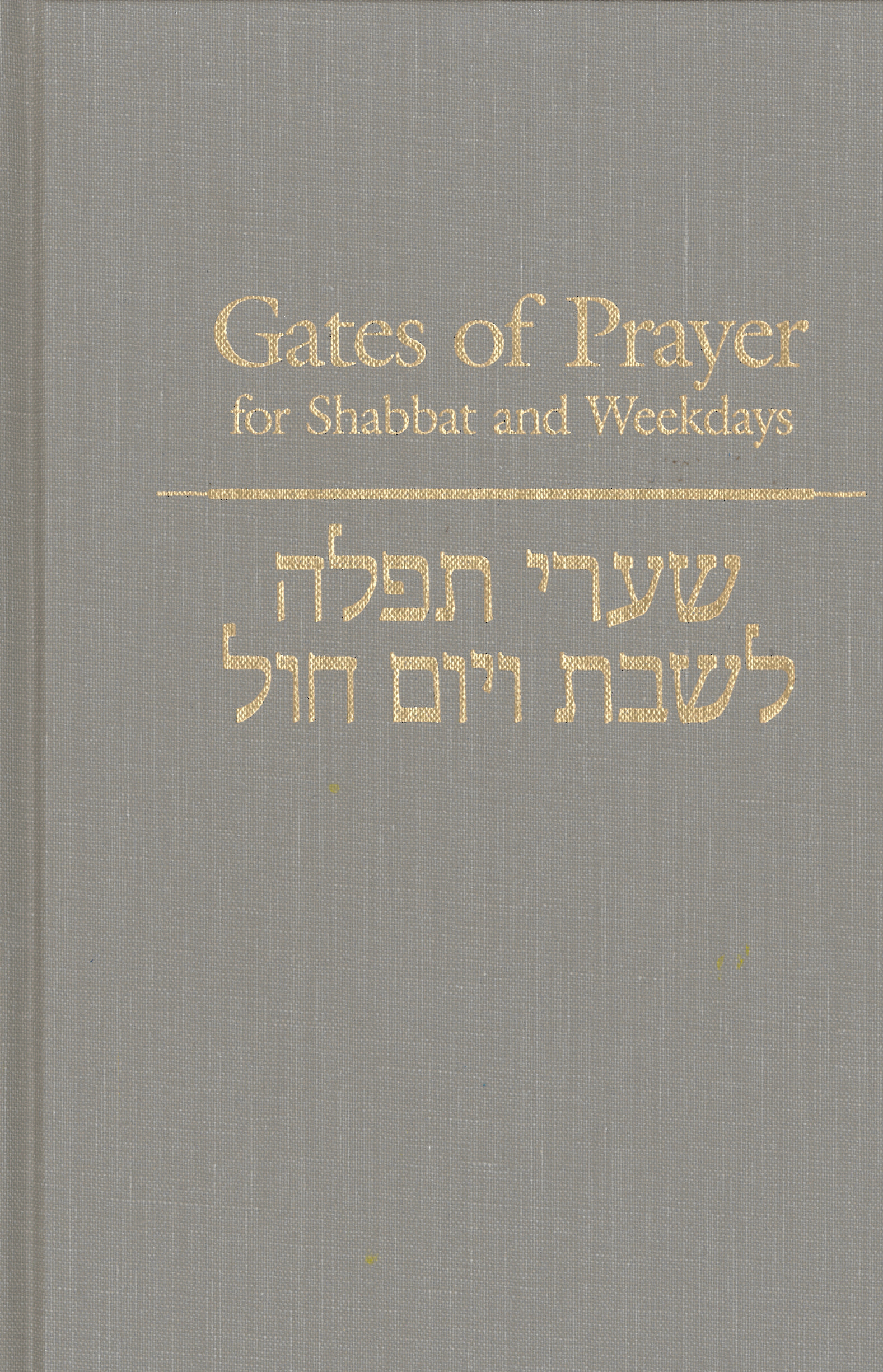Gates of Prayer for Shabbat and Weekdays - English-opening,