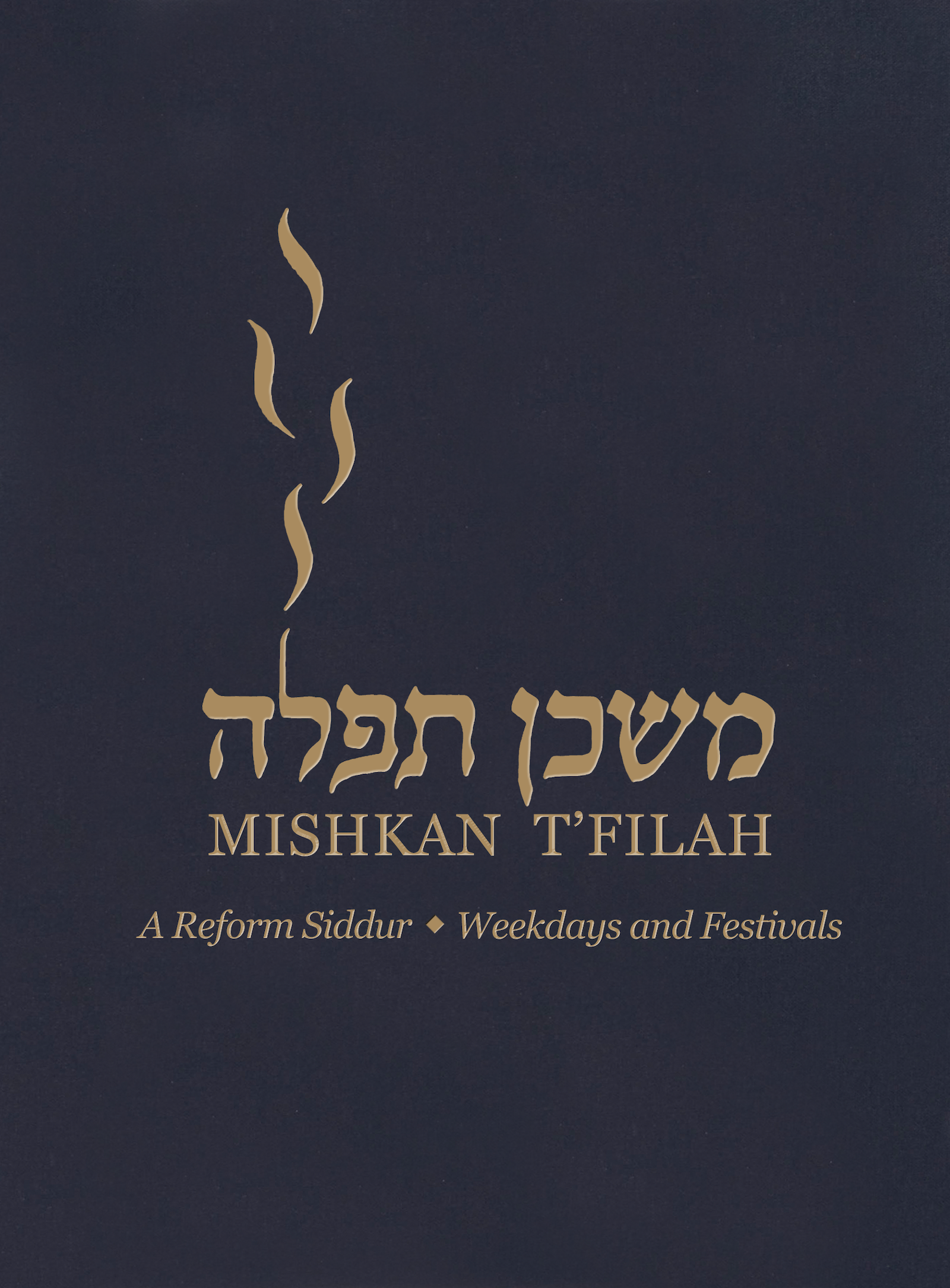 Mishkan T'filah: Weekdays/Festivals, transliterated