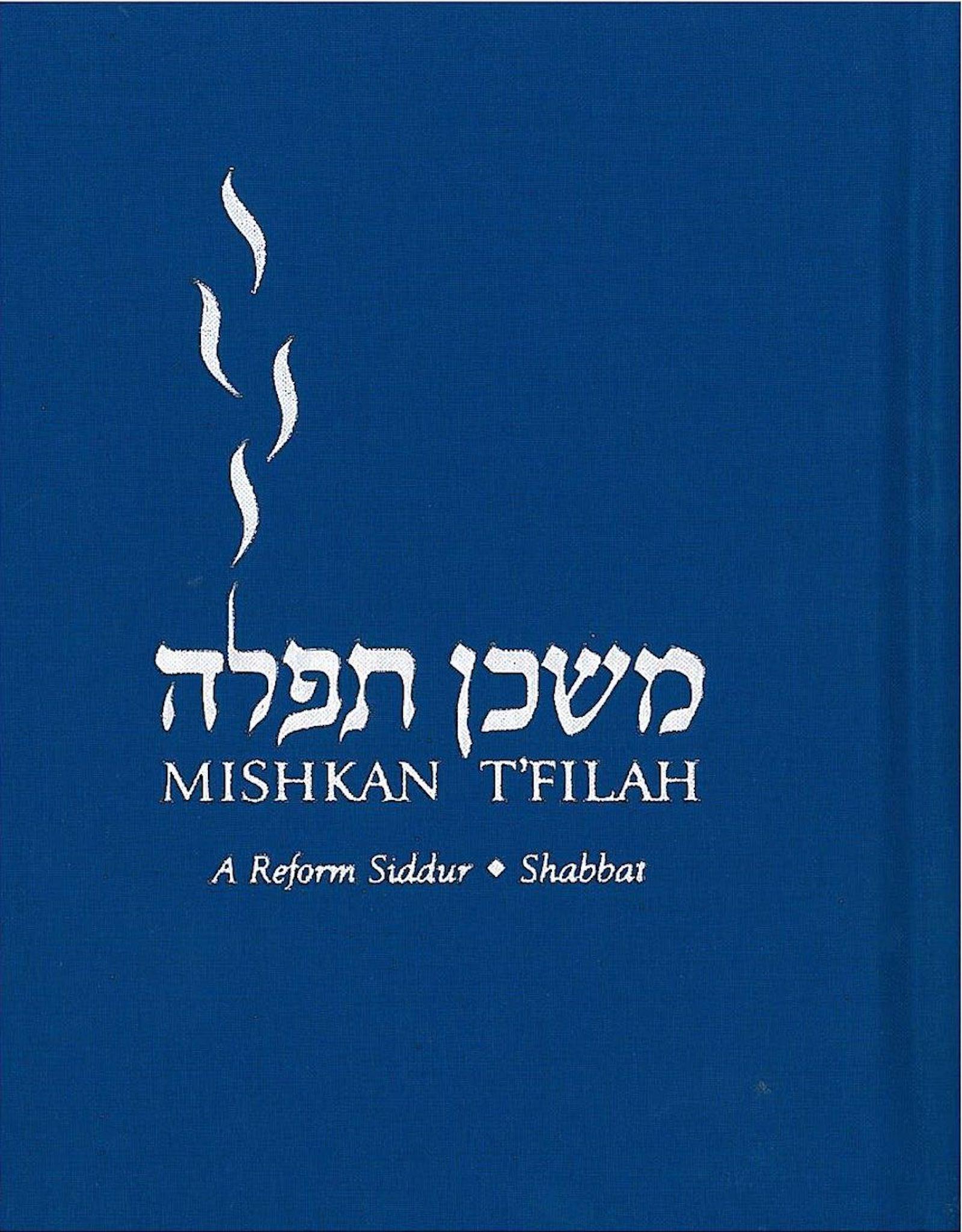 Mishkan T'filah: Shabbat, non-transliterated