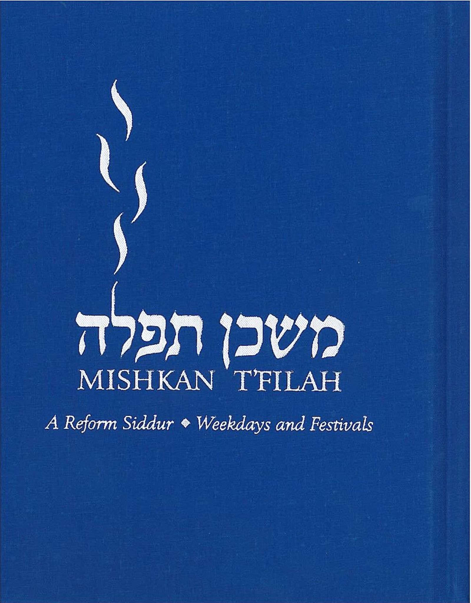 Mishkan T'filah Weekdays and Festivals, Non-transliterated