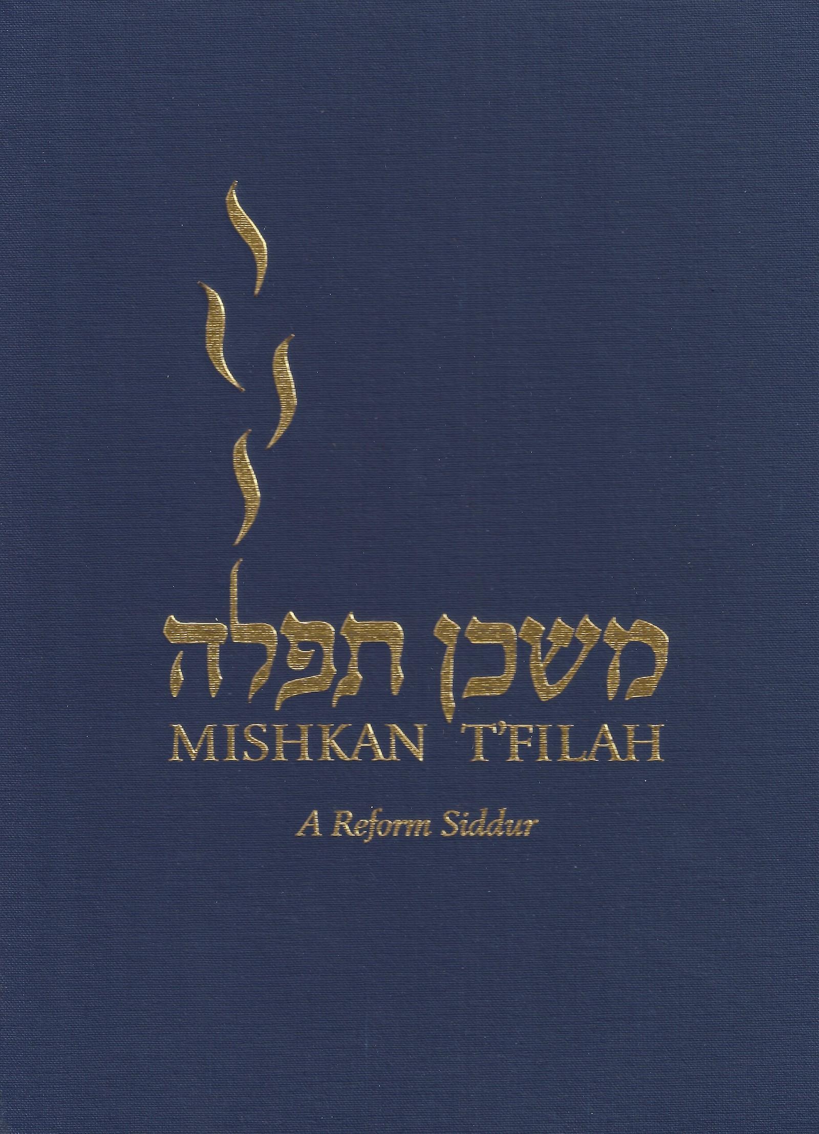 Mishkan T'filah: Large Print, Two-Volume Set