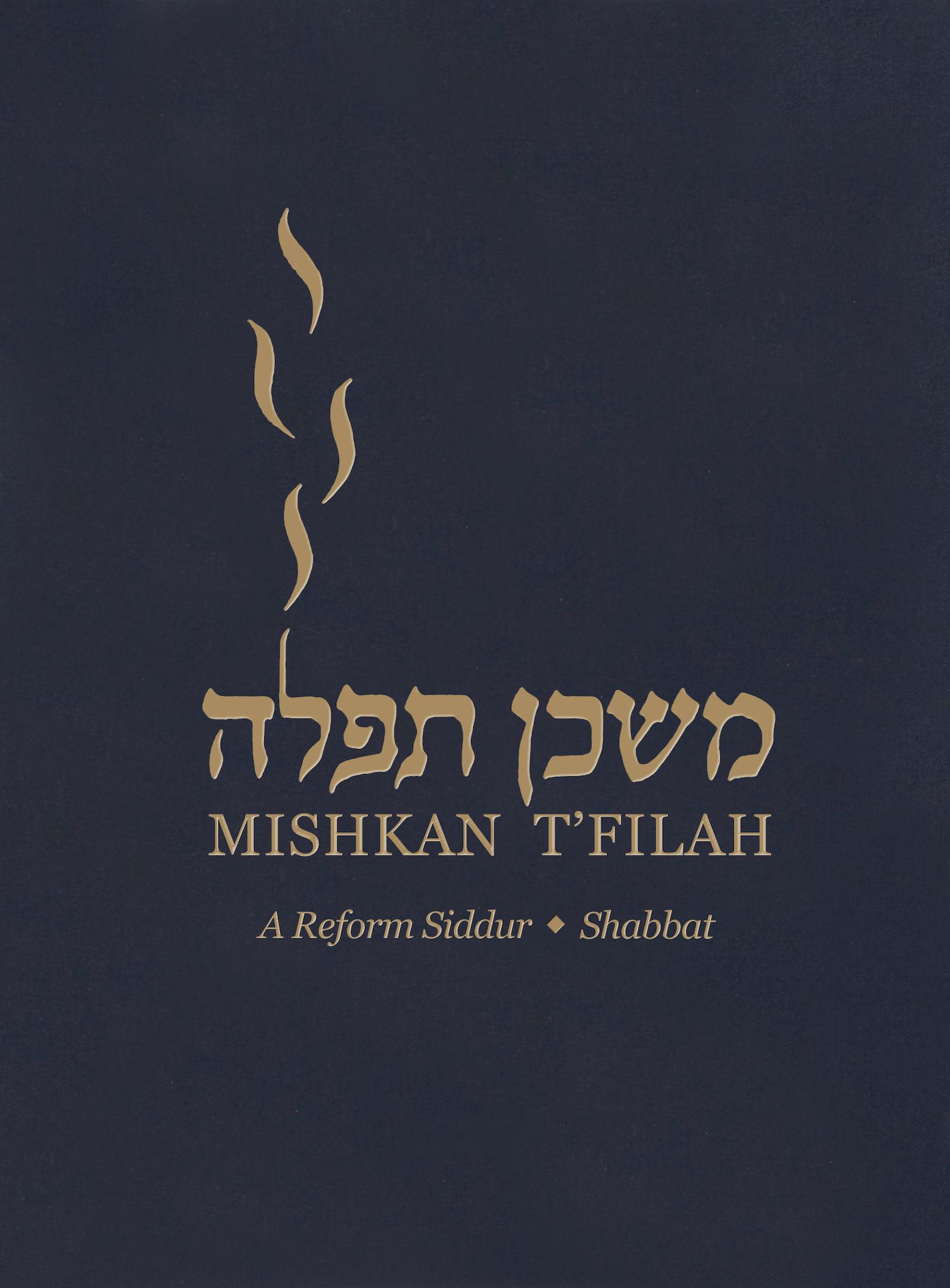 Mishkan T'filah: Large Print, Shabbat