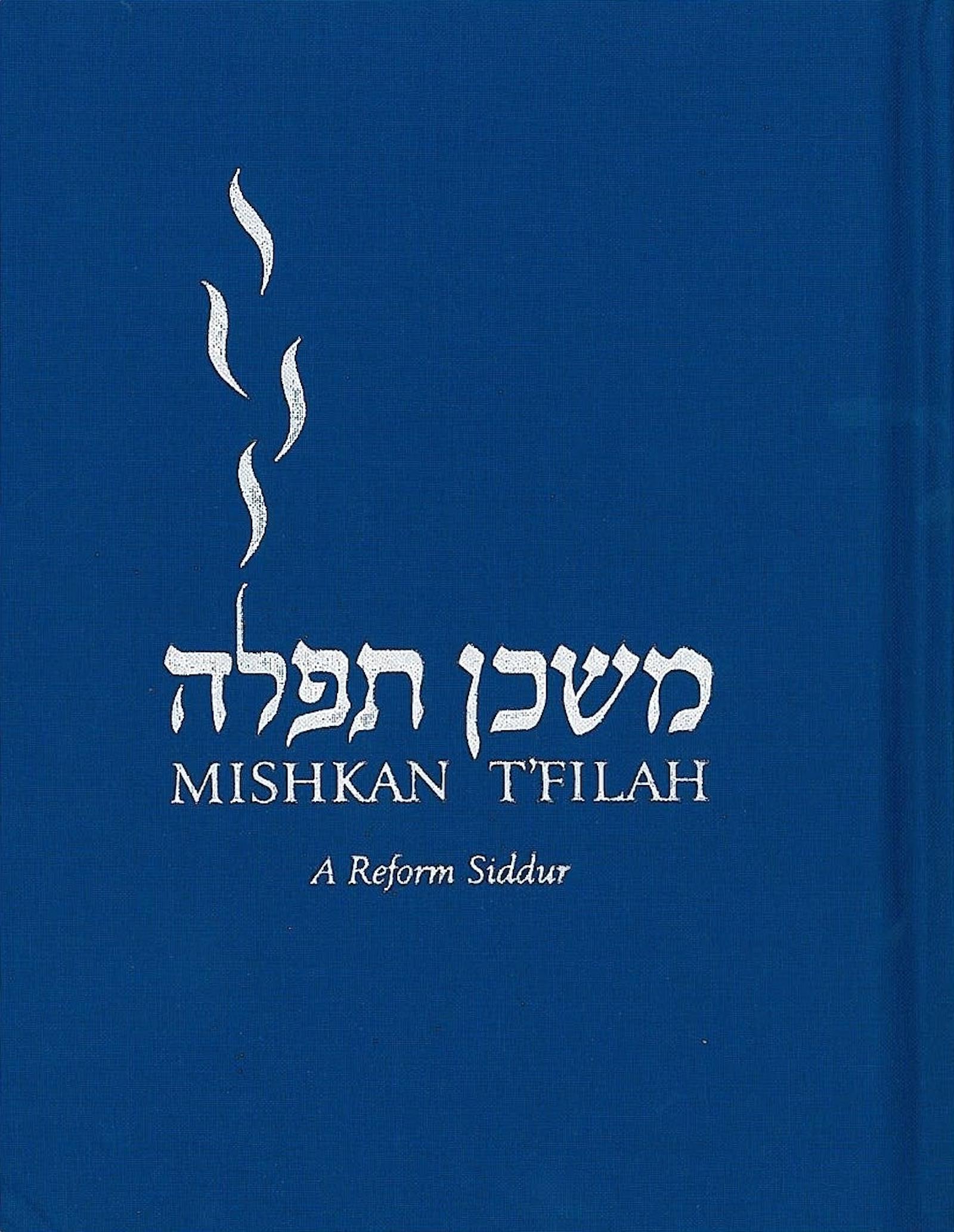 Mishkan T'filah: A Reform Siddur, non-transliterated (Shabbat,