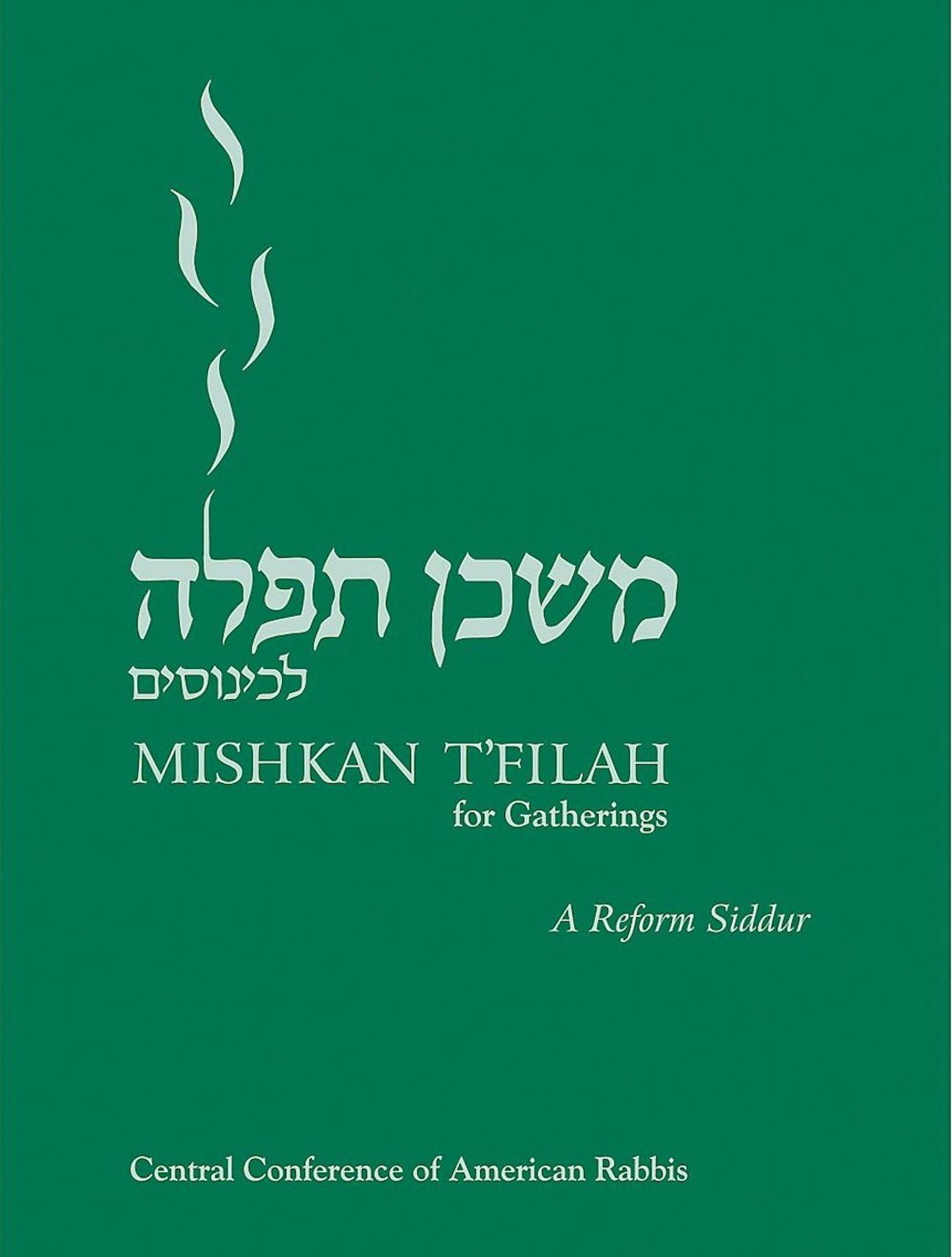 Mishkan T'filah for Gatherings