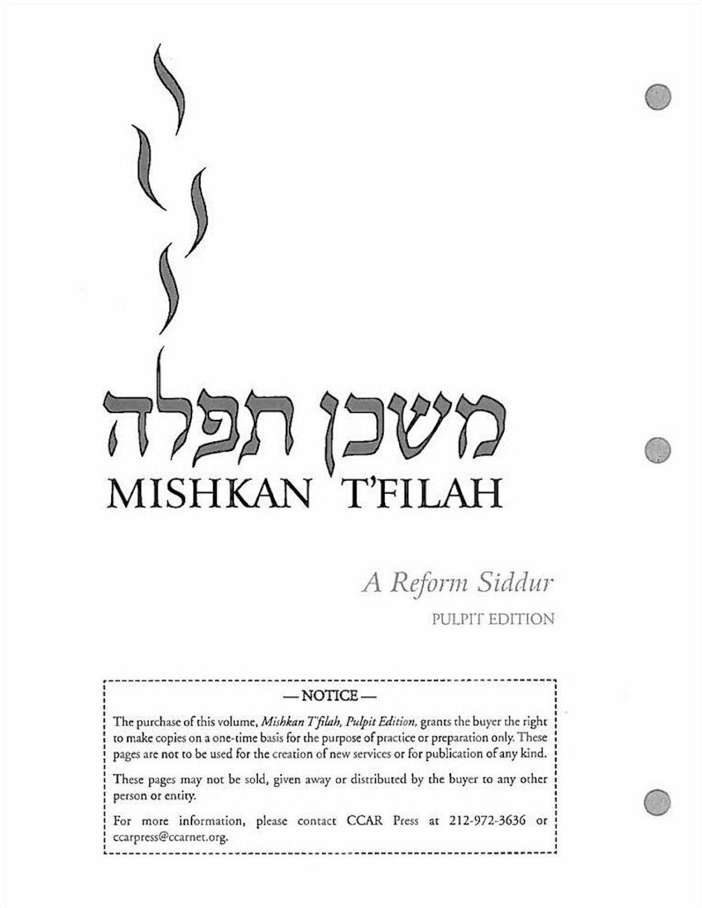 Mishkan T'filah: Pulpit Edition