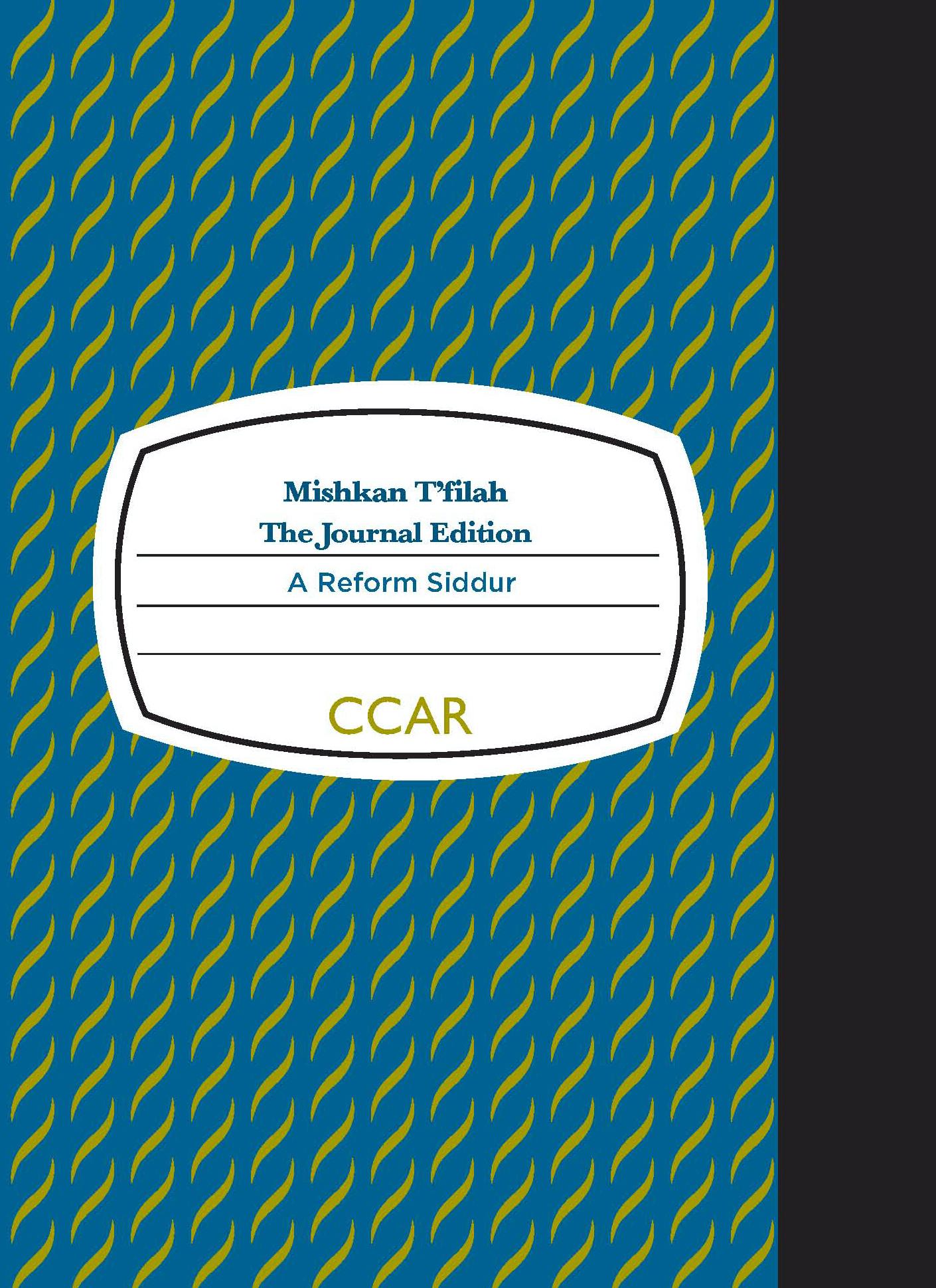 Mishkan T'filah: Journal Edition