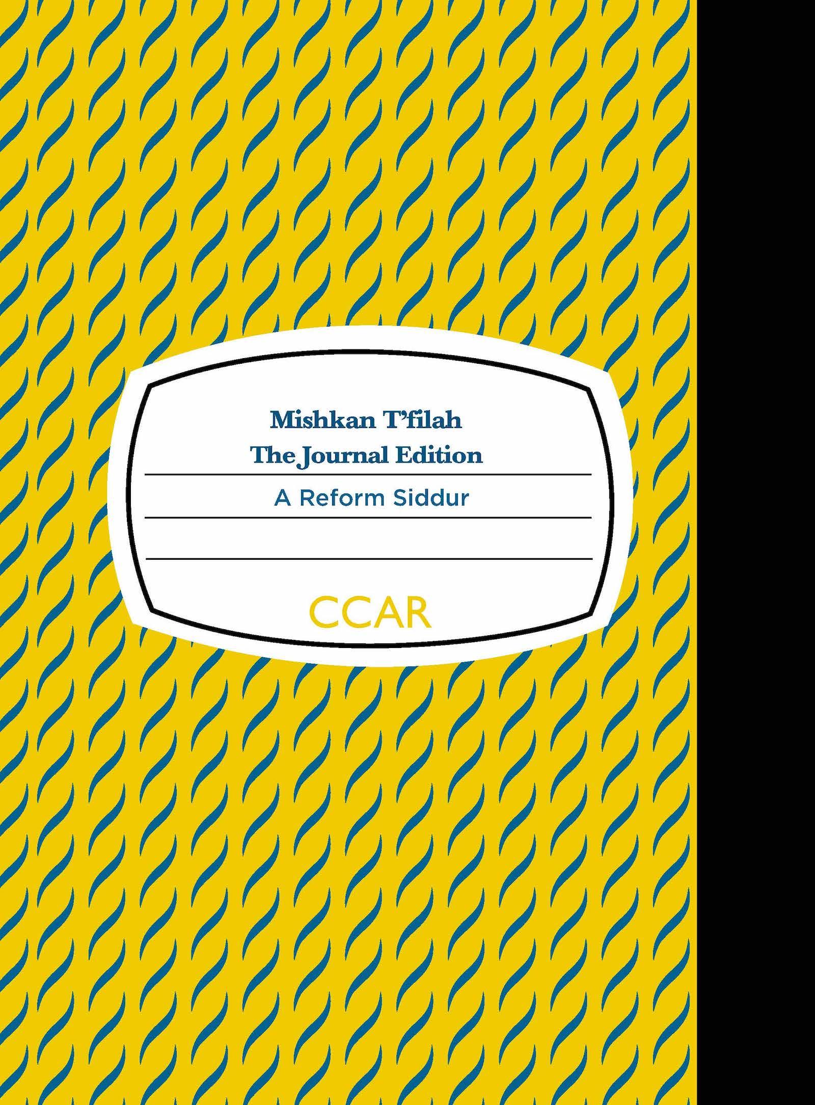 Mishkan T'filah: Journal Edition, Non-transliterated