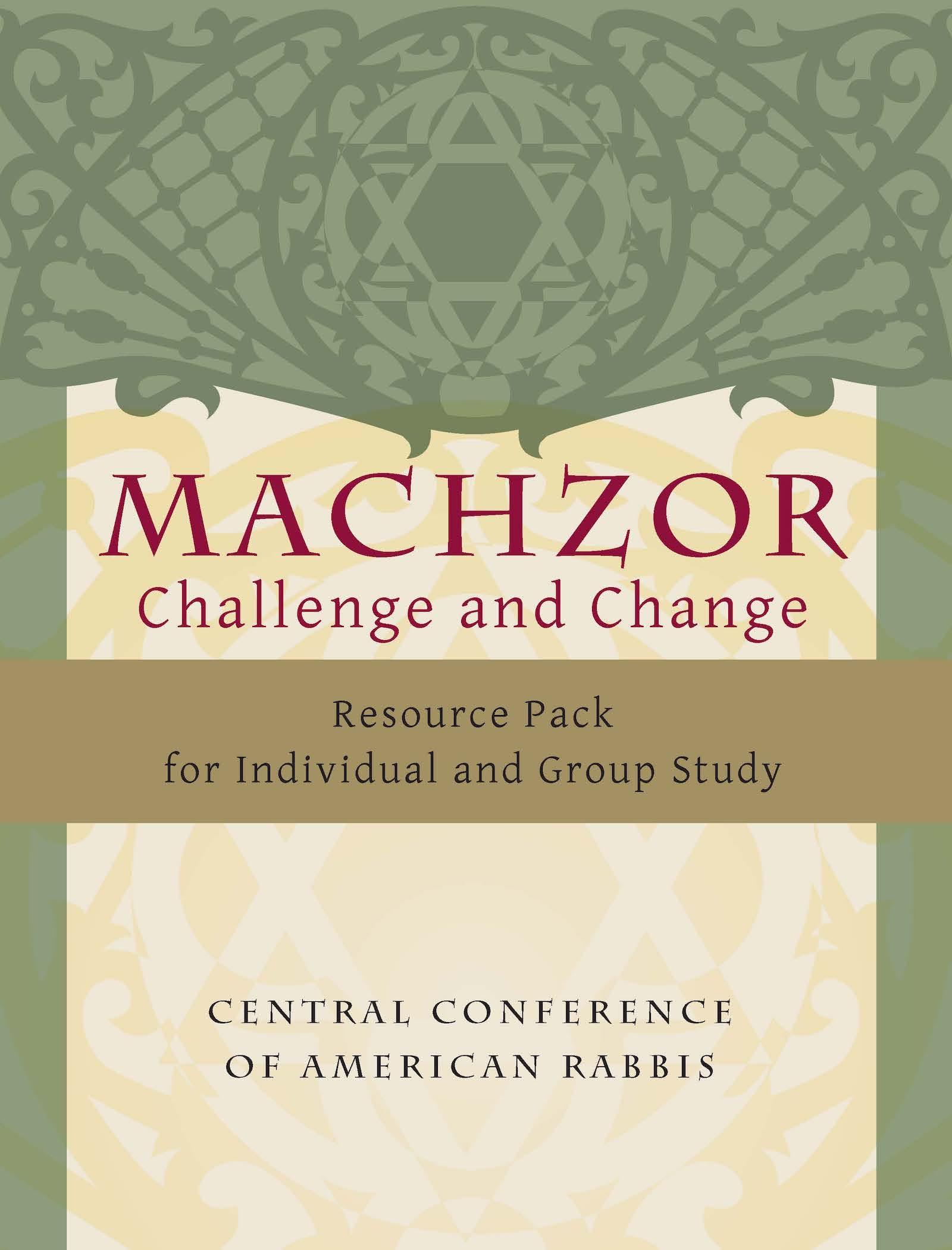 Machzor, Volume 1