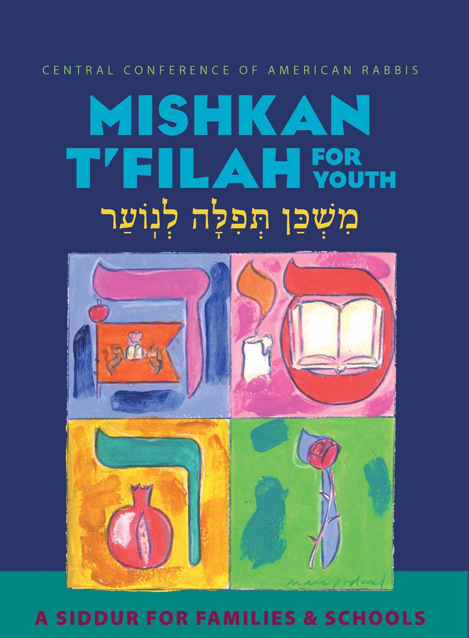 Mishkan T'filah for Youth