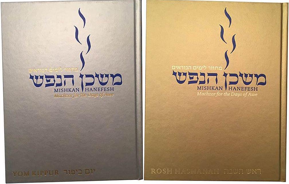 Mishkan HaNefesh 2 Vol. Set