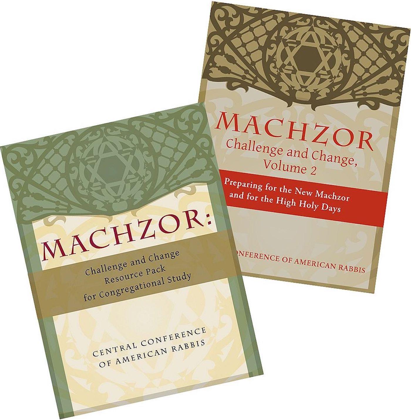 Machzor - Two-Volume Set