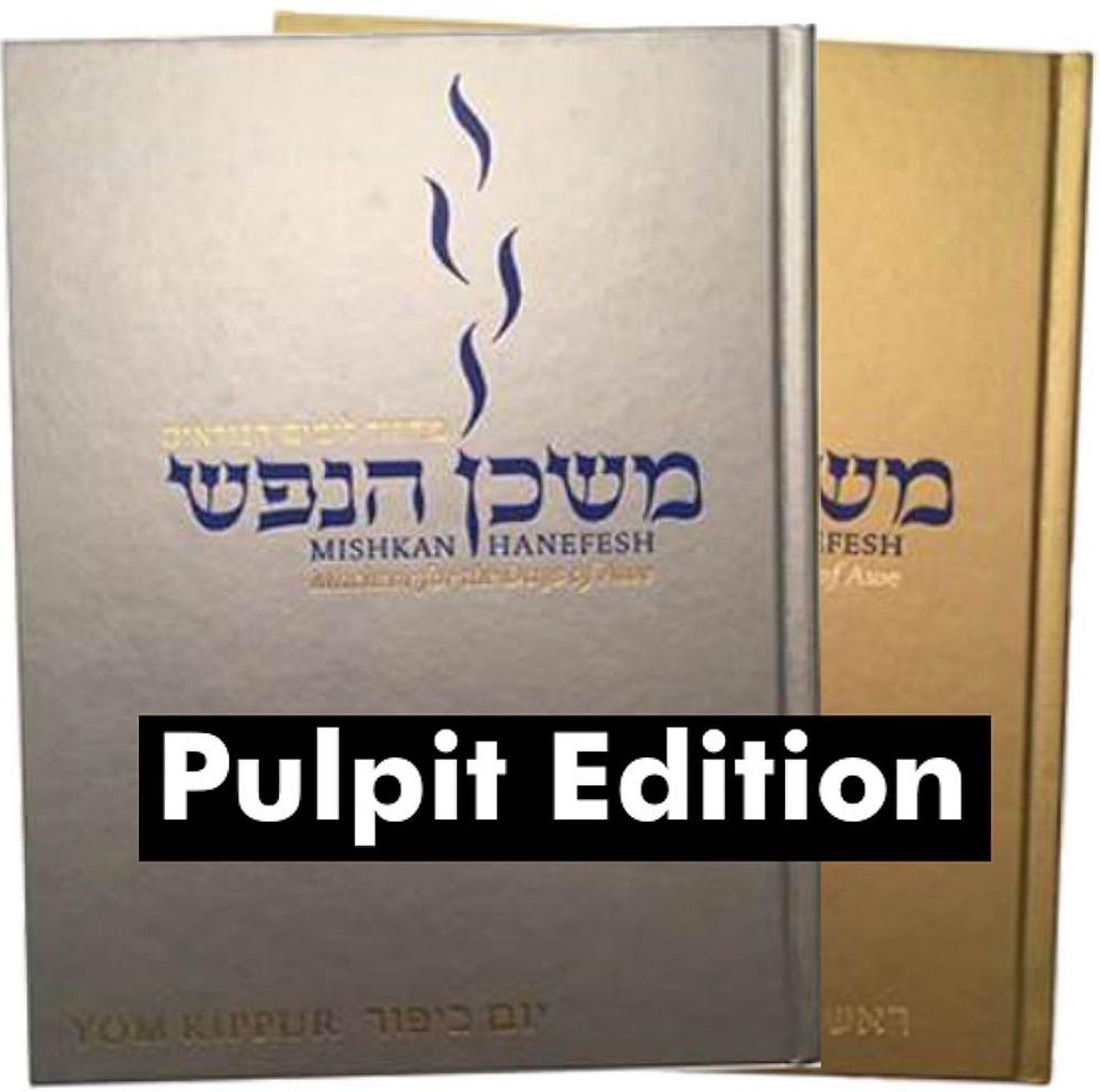 Mishkan HaNefesh, Pulpit Edition (2 Vols.)