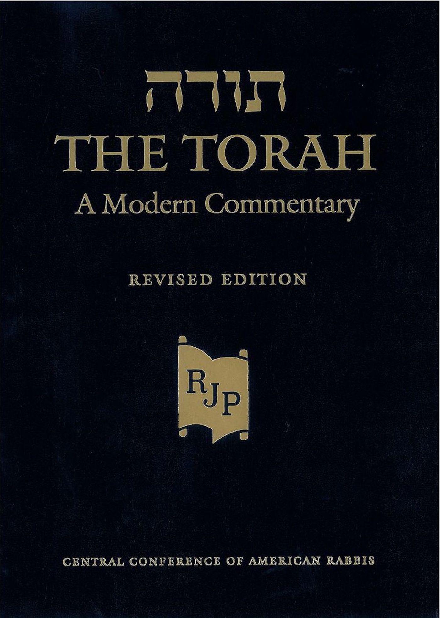 Torah, Revised Edition