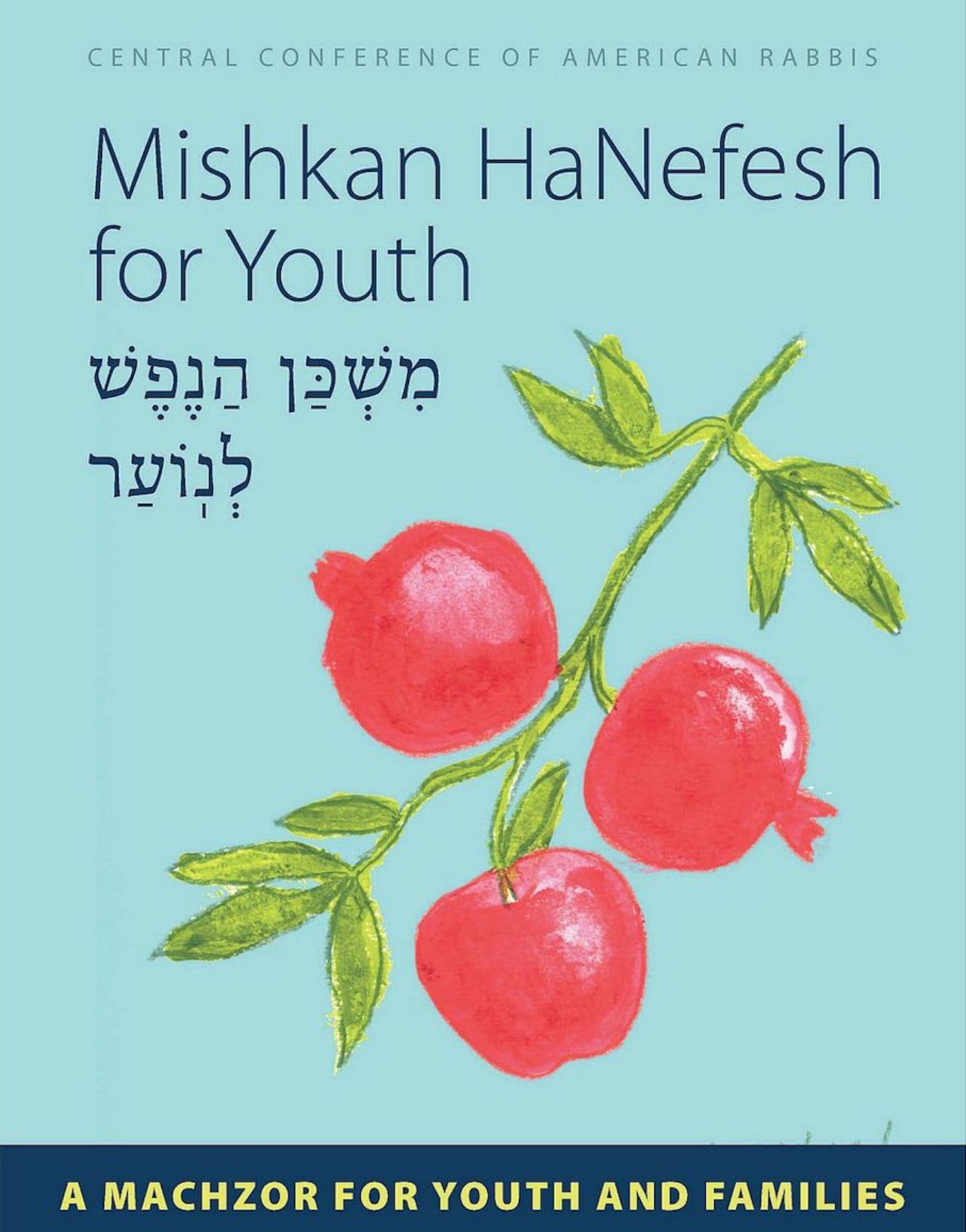 Mishkan HaNefesh for Youth