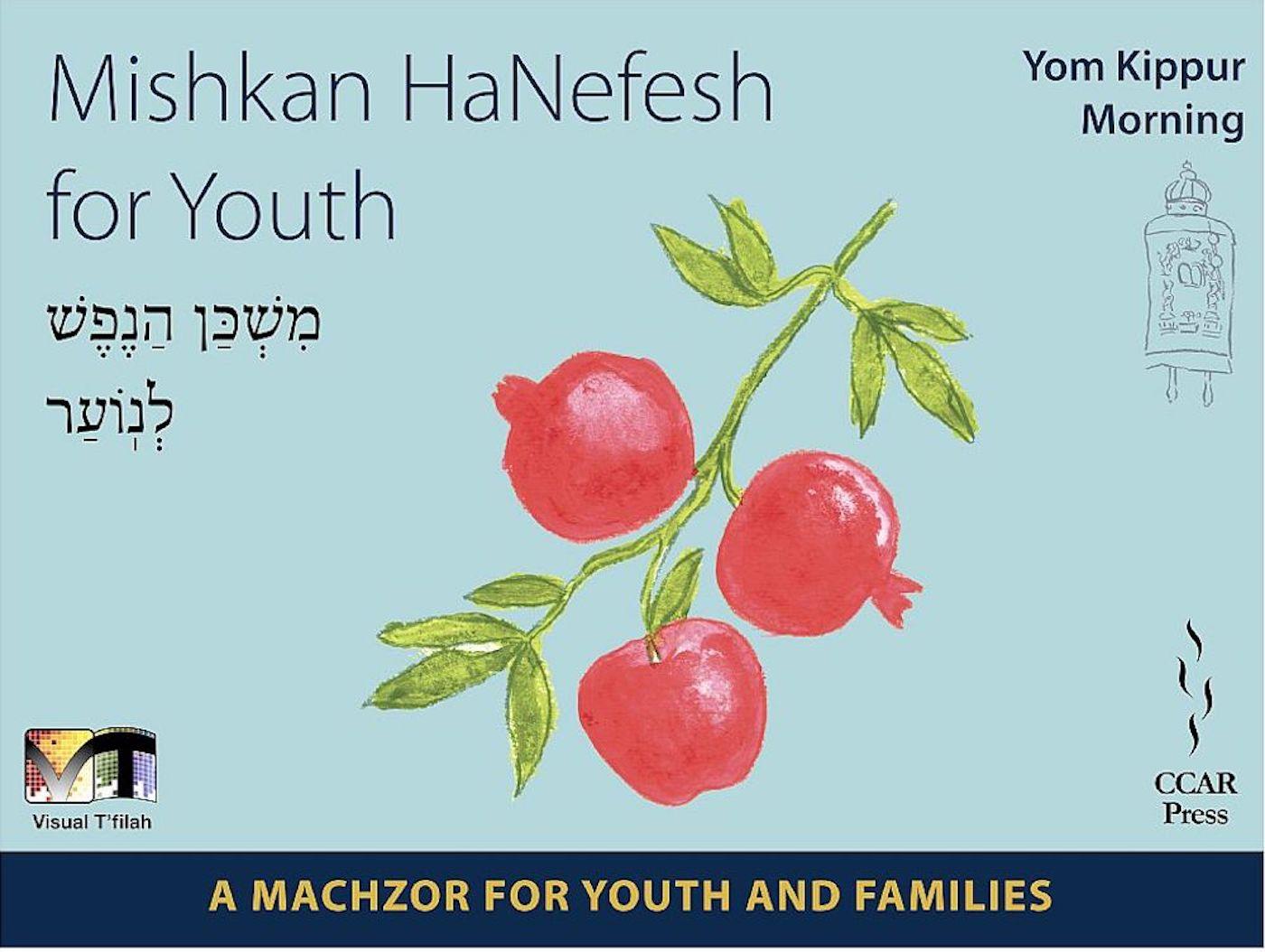 Mishkan HaNefesh for Youth Visual T'filah- Yom Kippur - Morning