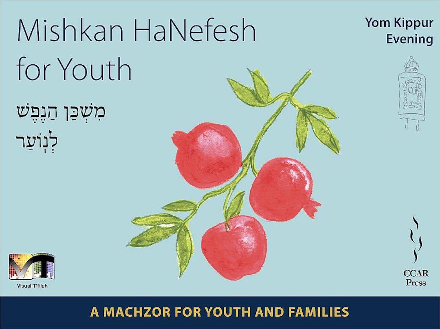 Mishkan HaNefesh for Youth Visual T'filah - Yom Kippur -