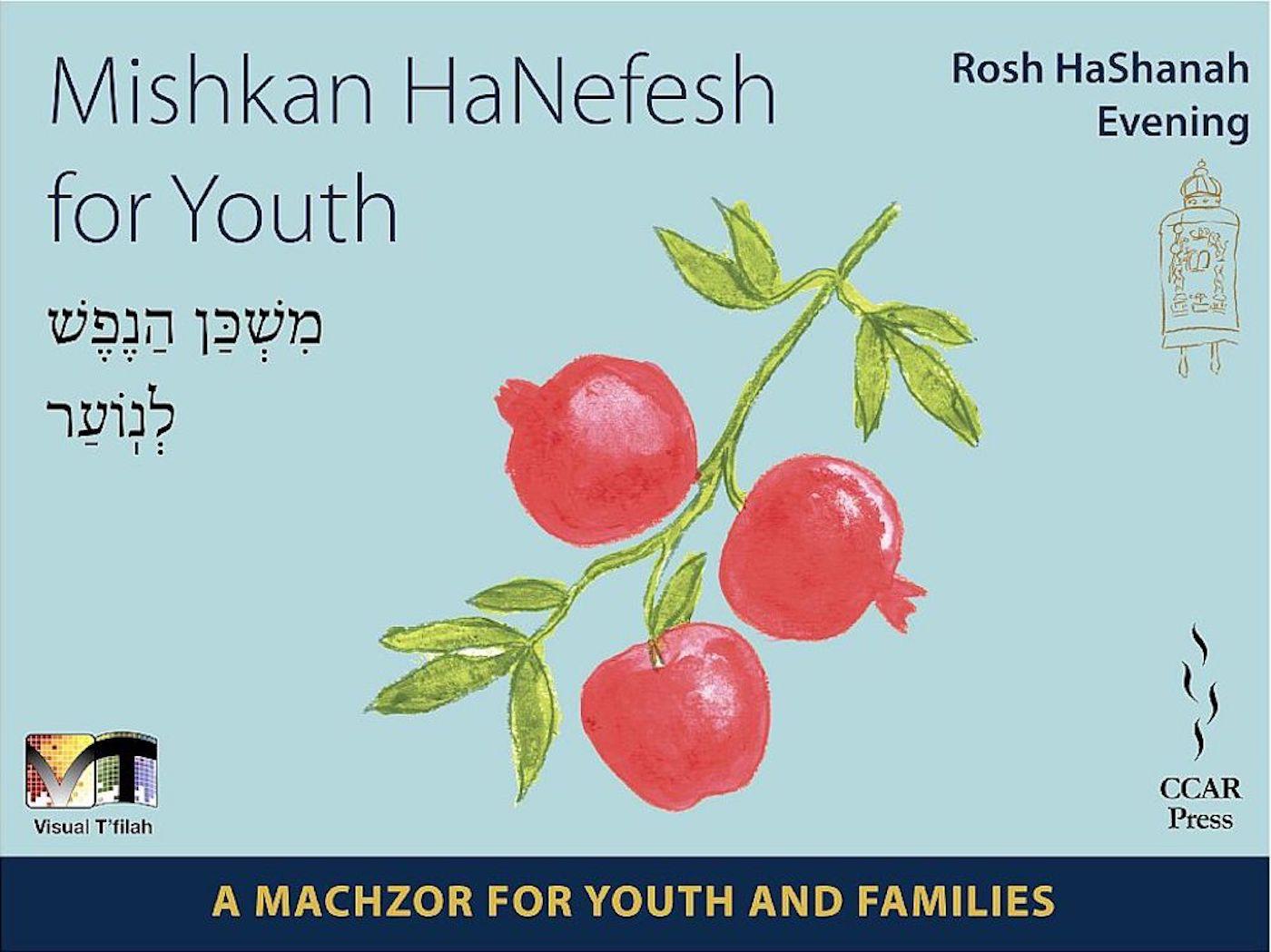Mishkan HaNefesh for Youth Visual T'filah - Rosh HaShanah -