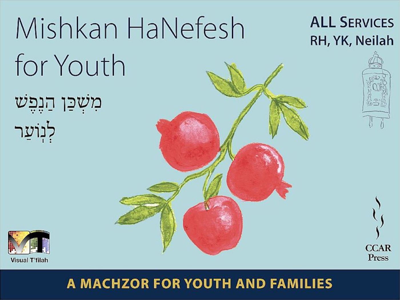 Mishkan HaNefesh for Youth Visual T'filah - All (includes