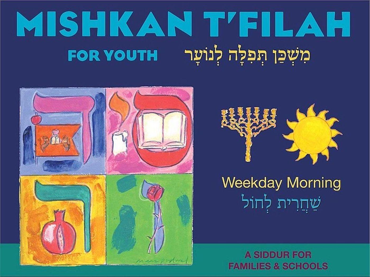 Mishkan T'filah for Youth Visual T'filah (Weekday Morn)