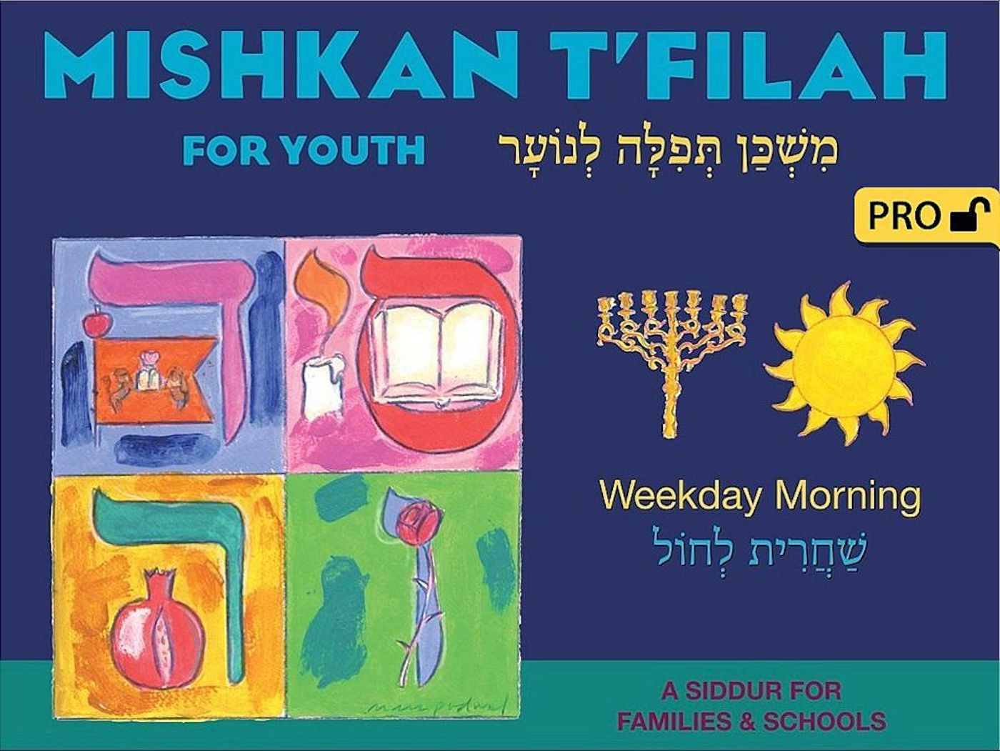 Mishkan T'filah for Youth Visual T'filah (Weekday Morn Pro)