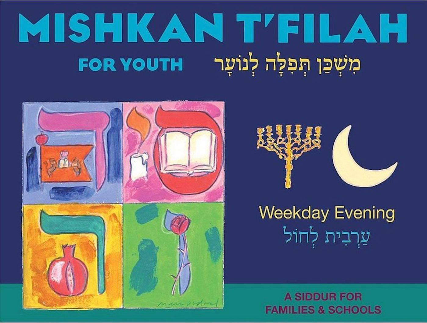 Mishkan T'filah for Youth Visual T'filah (Weekday Eve)