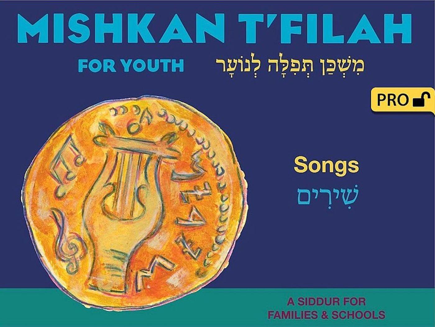 Mishkan T'filah for Youth Visual T'filah (Songs Pro)