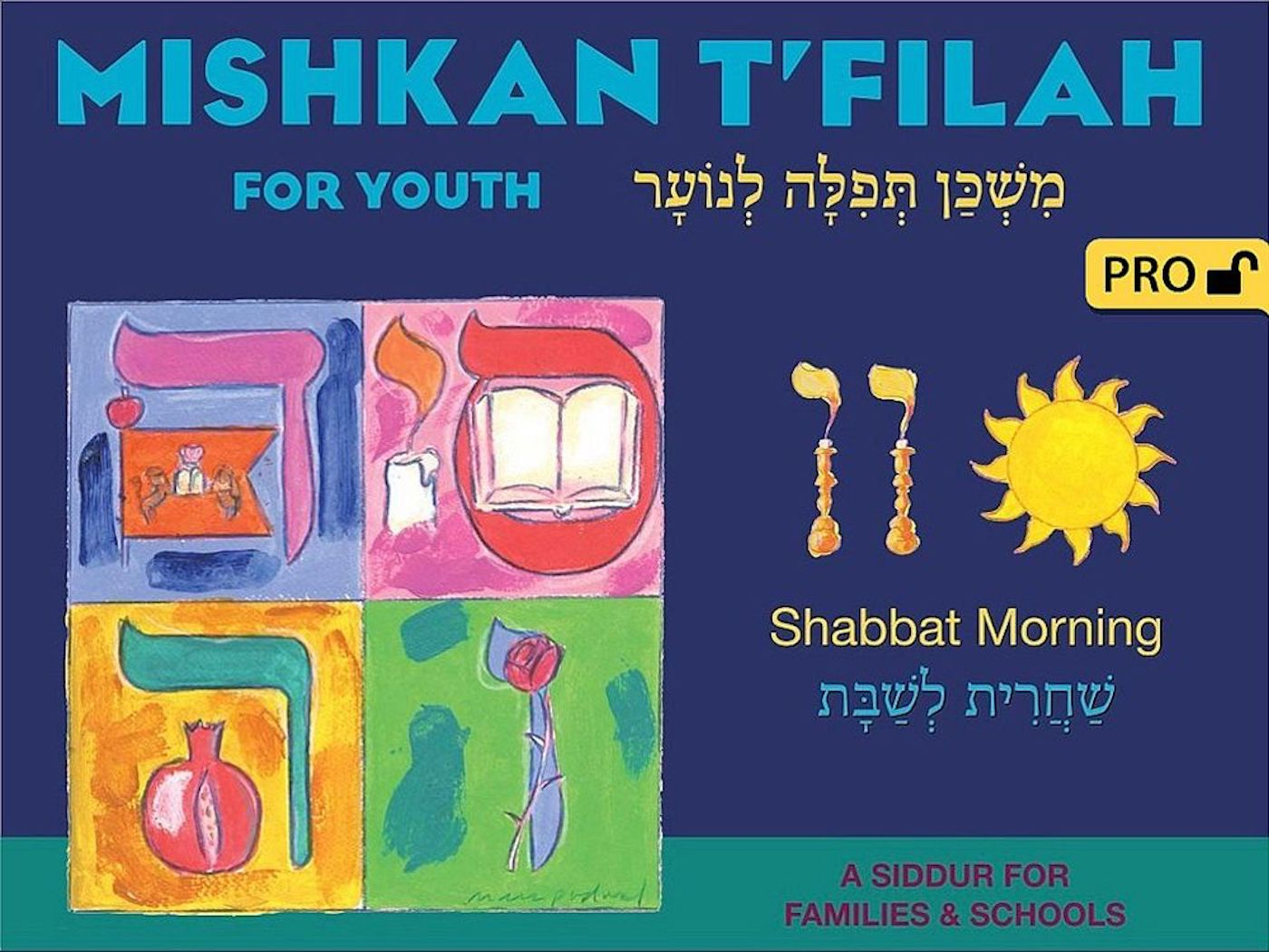 Mishkan T'filah for Youth Visual T'filah (Shabbat Morn Pro)