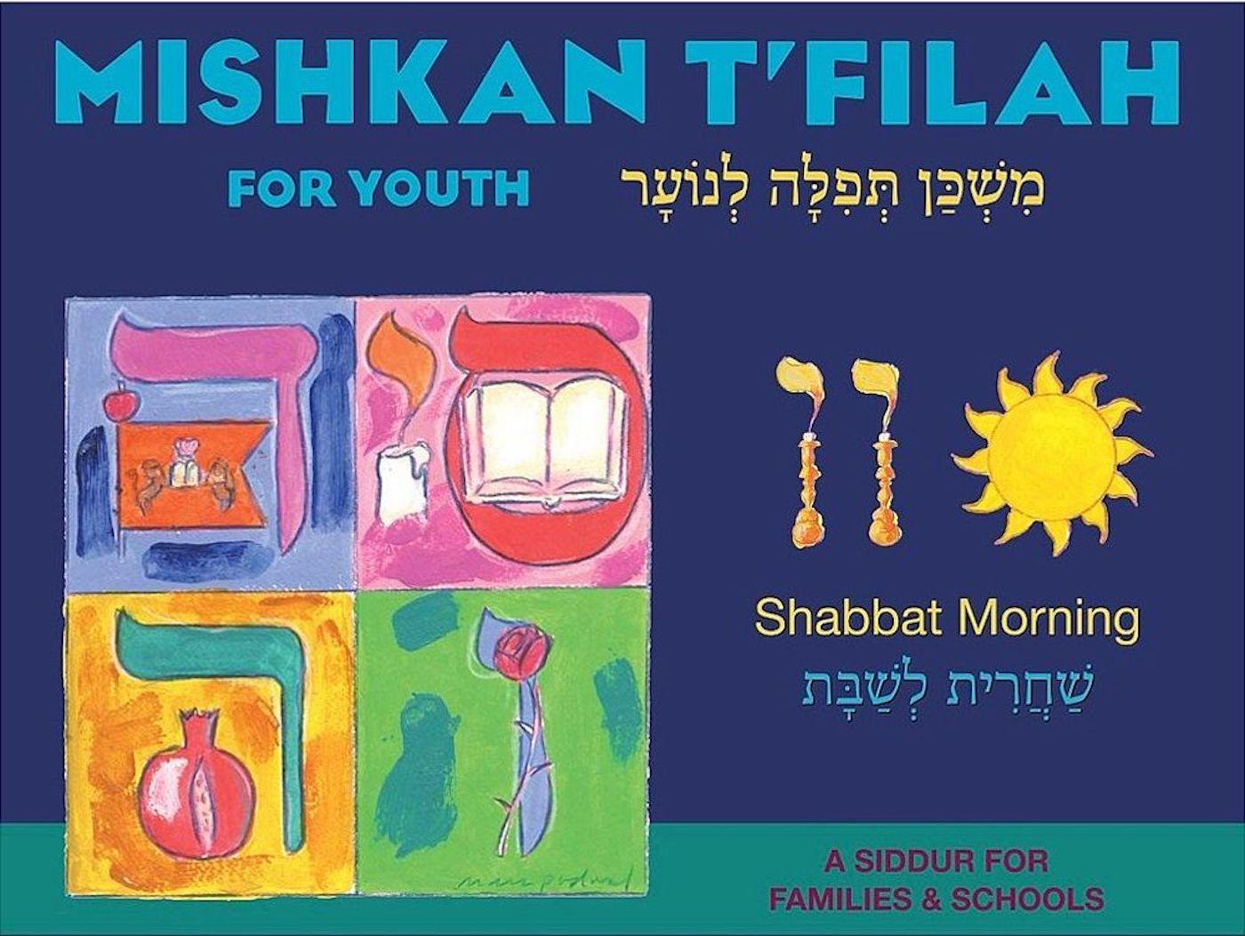 Mishkan T'filah for Youth Visual T'filah (Shabbat Morn)