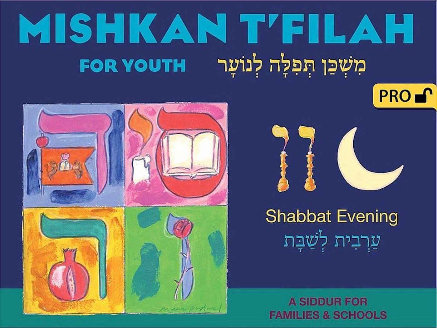 Mishkan T'filah for Youth Visual T'filah (Shabbat Eve Pro)